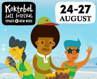 koktebel-jazz-festival